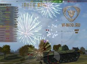 Фейерверк при уничтожении танка