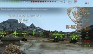 Подробное отображение эффективности в бою