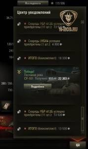 Цветные сообщения vslav666