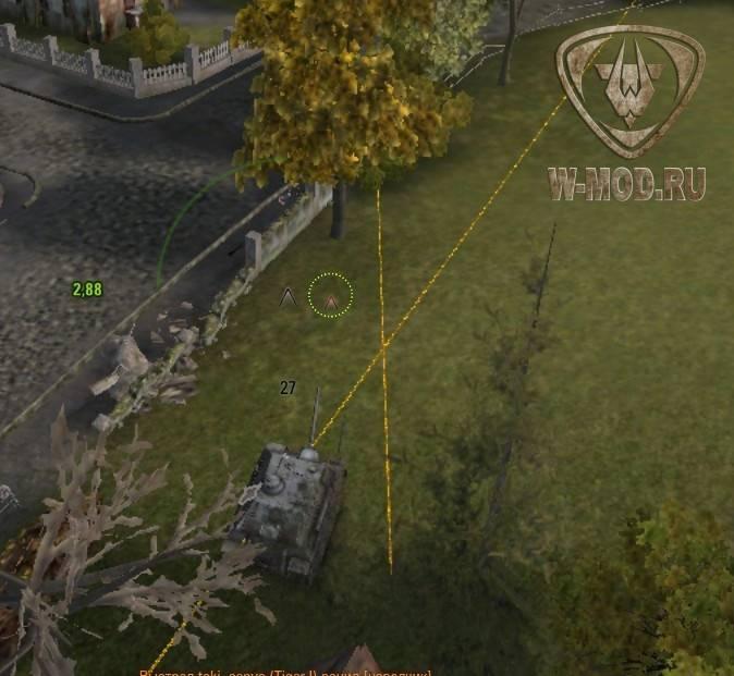 Лазерные указки из дул орудий в WoT