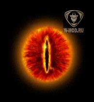 Лампочка Саурон