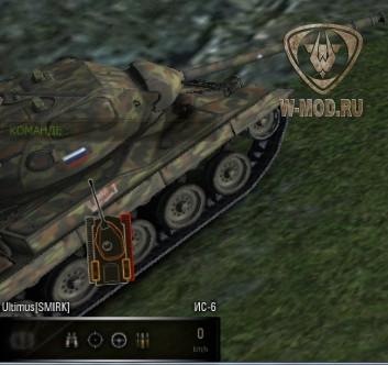 Индикатор повреждений танка