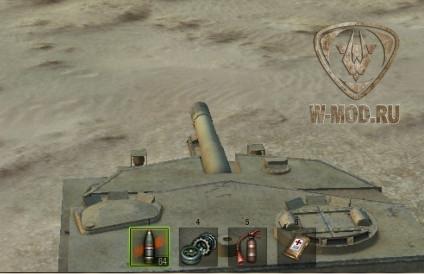 Панель снарядов и снаряжения