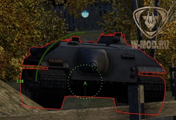 Демонстрация работы Armor picture